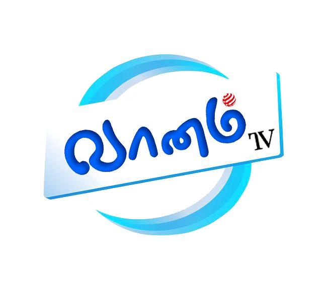 Profil Vaanam TV TAMIL Canal Tv