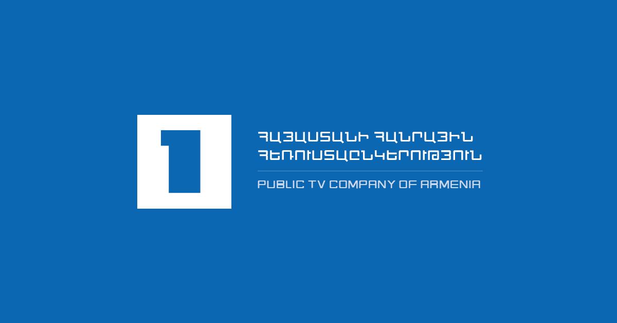 Profilo Armenian Public Tv Canal Tv