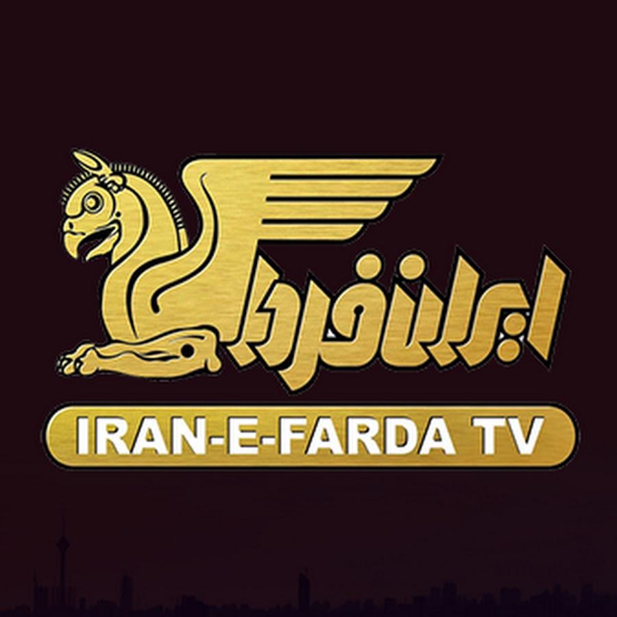 Profilo Iranefarda TV Canale Tv