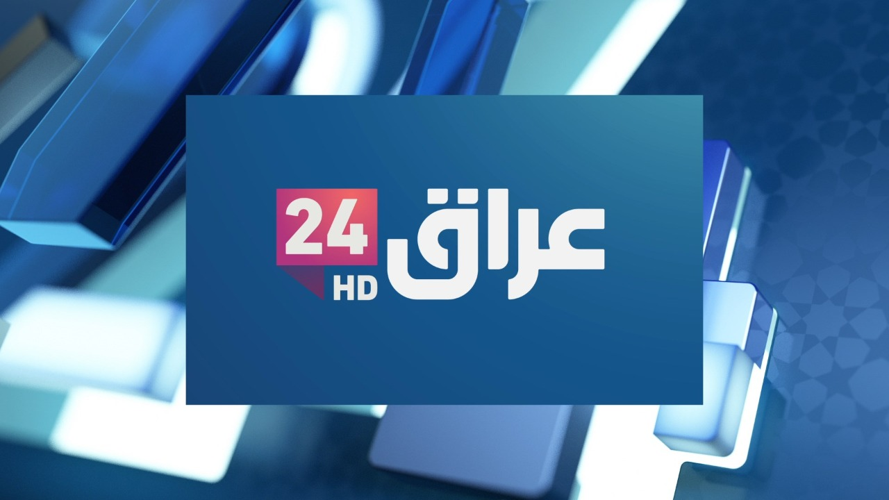 Profilo Iraq 24 Tv Canale Tv