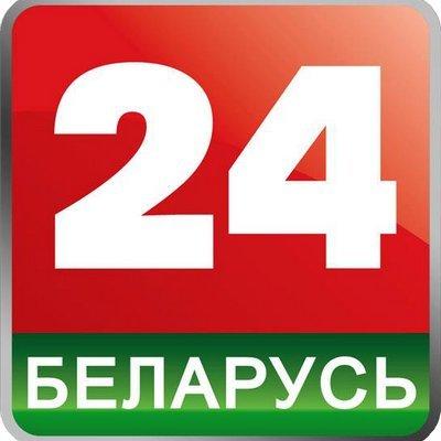 Profilo BELARUS 5 Canale Tv