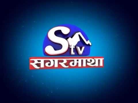Profil Sagarmatha TV Kanal Tv