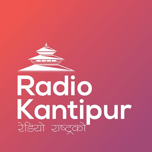 普罗菲洛 Radop Kantipur 101,8 FM 卡纳勒电视