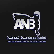 Profil ANB Sat Canal Tv