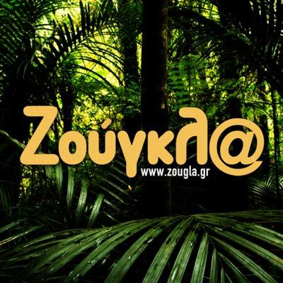 Profilo Zougla TV Canal Tv