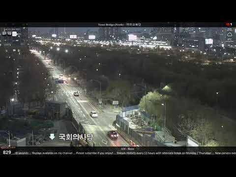 Seoul Korea 300 Cam