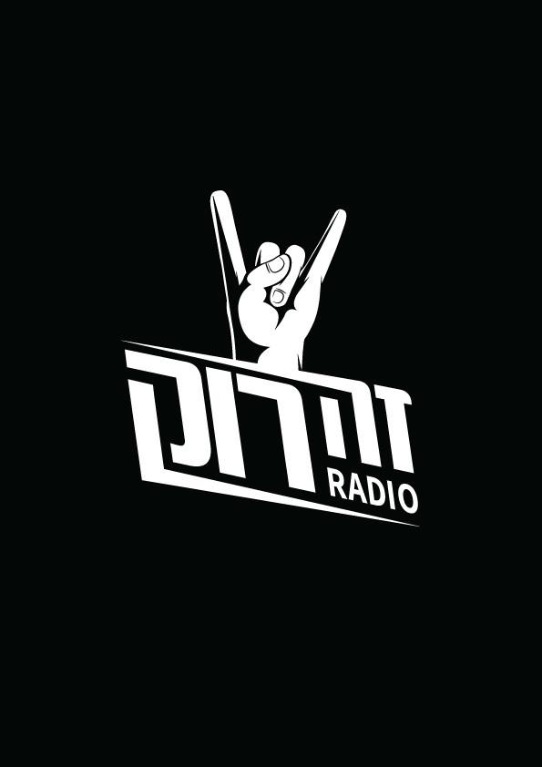 Ze Rock Radio