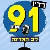 91FMLev Ha\'medina