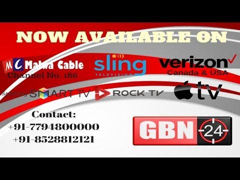 Профиль Gbn24 News Канал Tv