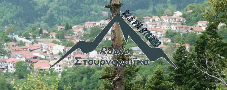 Radio Stournareika 92.5 fm Ste