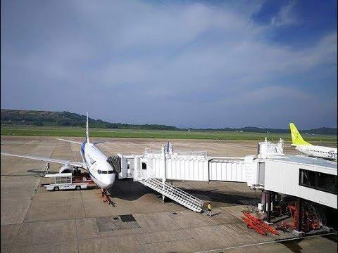 International Airport Nagasaki