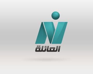 Profilo Nile Family Tv Canal Tv