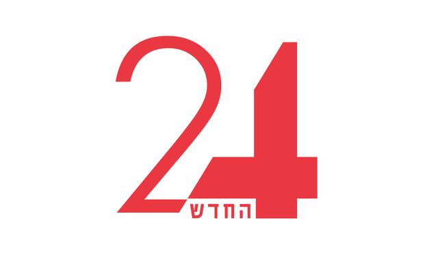 Profilo Channel 24 Canale Tv