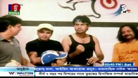 Profilo BanglaVision Tv Canale Tv