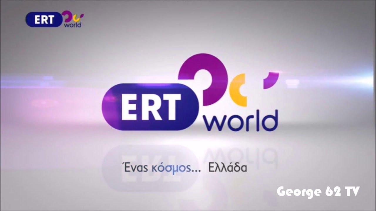 普罗菲洛 ERT World 卡纳勒电视