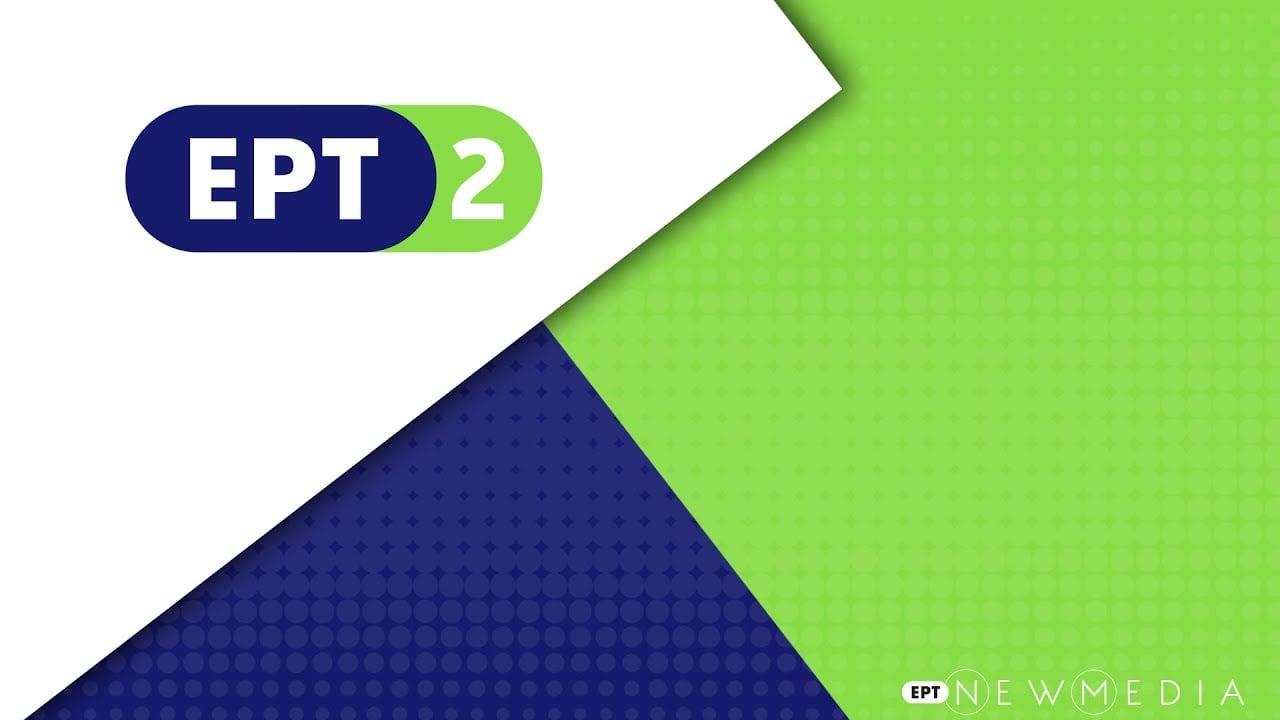 Profilo ERT 2 Canal Tv
