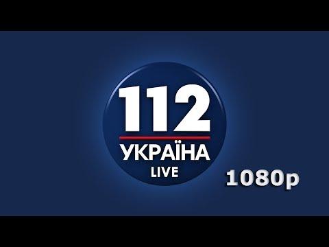 Профиль 112 Украина | Canal Канал Tv