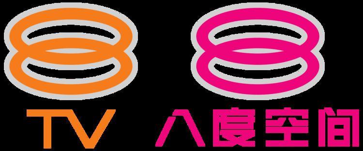 Профиль 8TV Malaysia Канал Tv