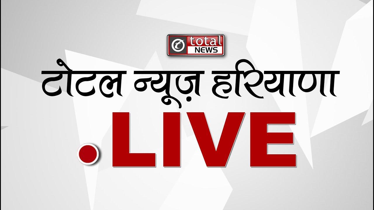 普罗菲洛 Total Tv Haryana 卡纳勒电视