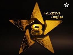 Profil Tamazight tv Kanal Tv