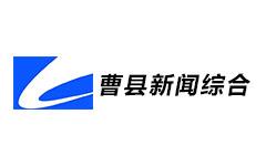 Profilo Tsao County News TV Canale Tv