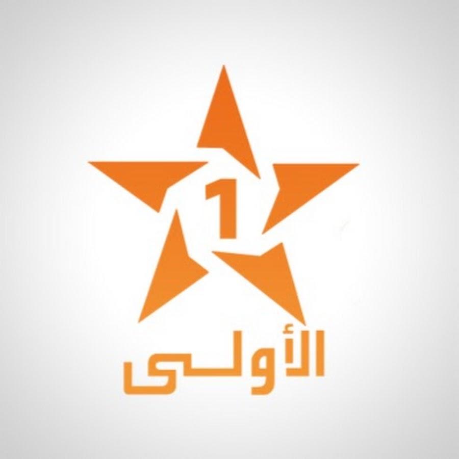 Profil AL Oula Maroc Kanal Tv