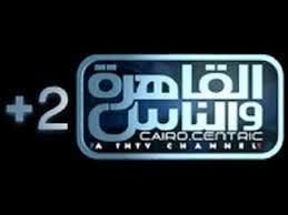 Profilo Al Kahera Wal Nas 2 Canal Tv