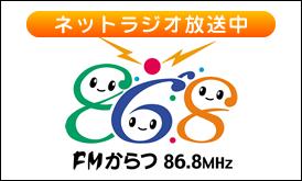 FM Karatsu JOZZ0BN-FM, 86.8