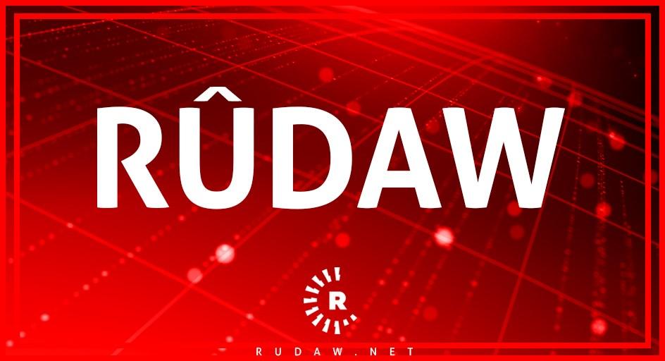 Profil Rudaw Kanal Tv