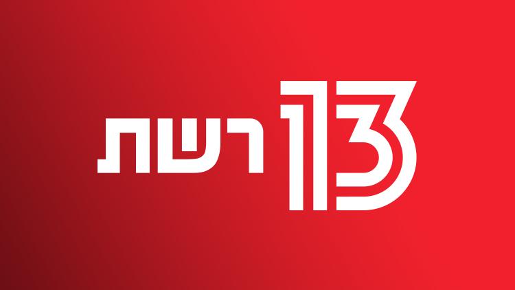 Профиль Channel 13 News Канал Tv