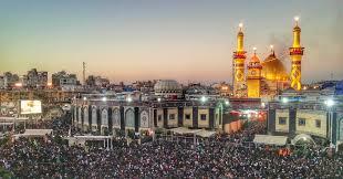 Karbala Iraq