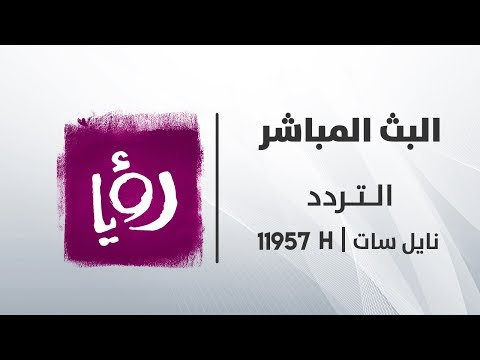 Profile Roya TV Tv Channels