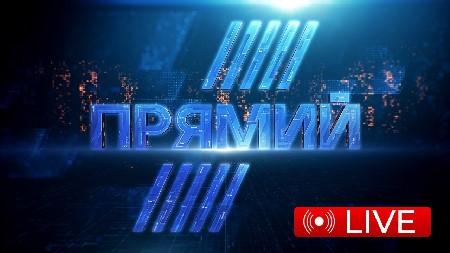 Профиль Prm TV - Прямий Канал Tv
