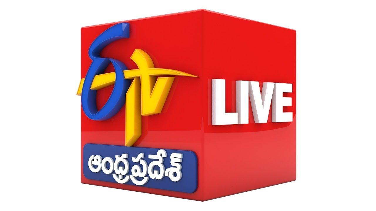 Profilo ETV Andhra Pradesh Canal Tv