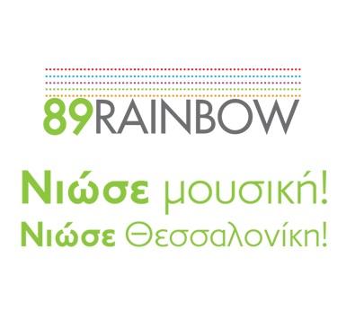 89RAINBOW