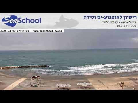 Hof HaCarmel - Carmel Beach