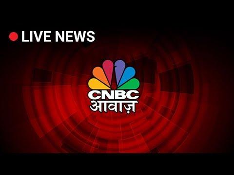 Profil CNBC Awaaz Canal Tv