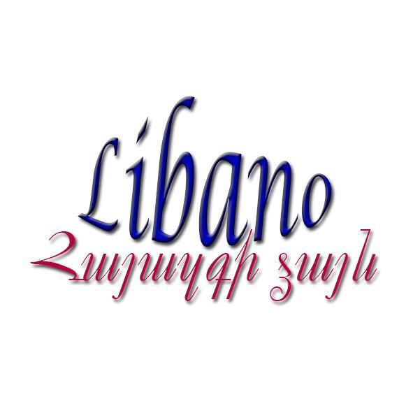 Libano Radio