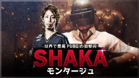 Profil Fps shaka Kanal Tv