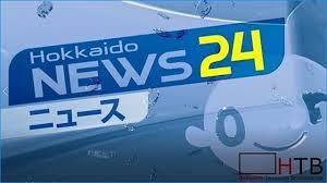 Profile HTB - Hokkaido News Tv Channels