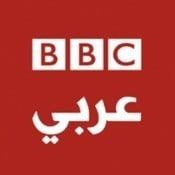 BBCRadio Arabic
