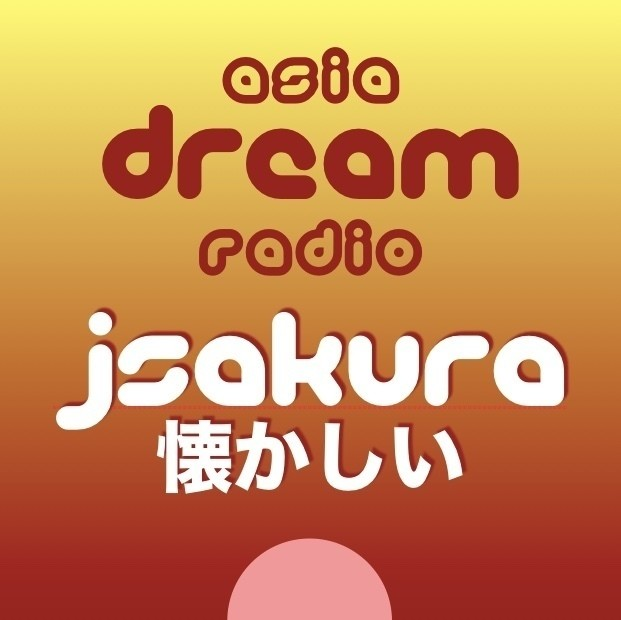 J-Pop Sakura 2 channel