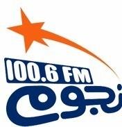 NogoumFM Radio