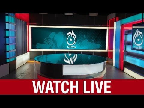 Profilo Aaj News Canale Tv