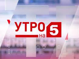 Profilo 5 TV Canale Tv