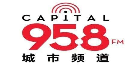 CAPITAL95.8FM