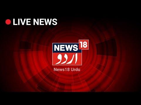 Profil News18 Urdu Kanal Tv