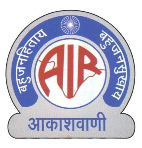 Airbhuj Radio