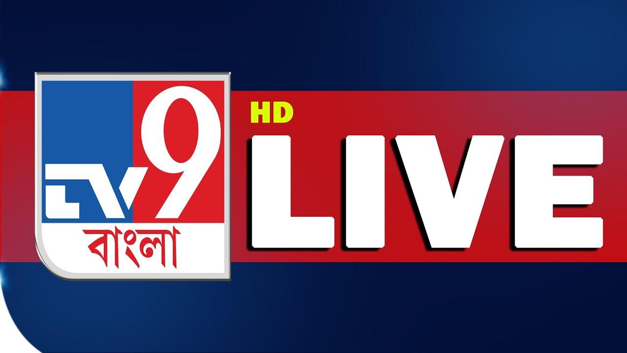 Profil TV9 Bangla News Canal Tv