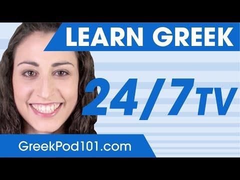 普罗菲洛 Learn Greek 24/7 TV 卡纳勒电视